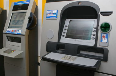 Сеть банкоматов АТМоСфера. Банкоматы банков партнеров сети Атмосфера.