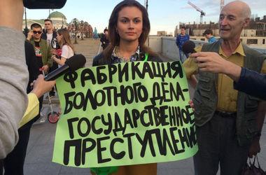 """В Москве задержали участников акции против """"болотного дела"""""""