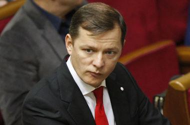 Порошенко пригласил Ляшко на личный разговор