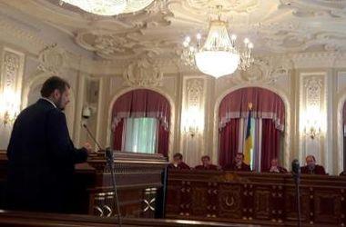 Верховный суд вернул депутатскую неприкосновенность Мосийчуку