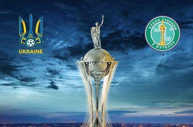 Билеты на финал Кубка Украины стоят от 50 гривен
