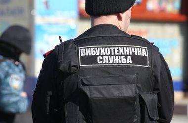 В Черкассах ищут взрывчатку на железнодорожном вокзале и автостанции