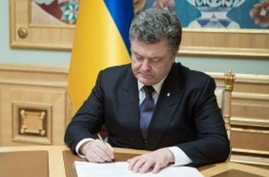 Порошенко поручил подать заявку на присоединение Украины к Уставу Международного агентства по возобновляемым источникам энергии