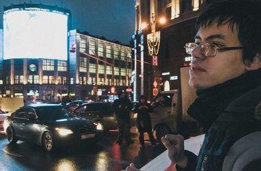 Российский активист, который устраивал акции в поддержку Савченко, эмигрировал в Украину