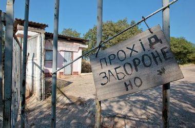 На территории воинской части в Запорожской области прогремел взрыв