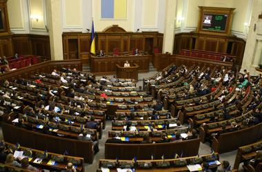 Рада провалила закон о своей открытости