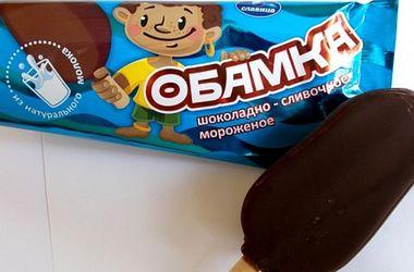 <p>В России остановили производство мороженого «Обамка». Фото:chelny-biz.ru</p>