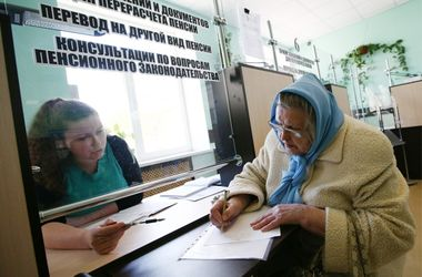 Размер пенсии 3 гр. инвалидности