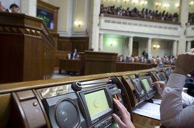 Рада приняла закон, позволяющий Луценко стать генпрокурором