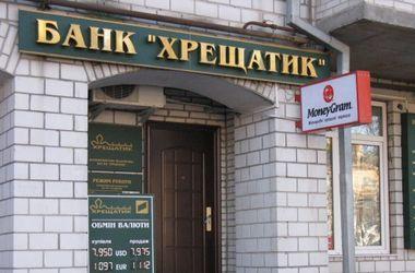 """Фонд гарантирования назвал дату начала выплат вкладчикам банка """"Хрещатик"""""""