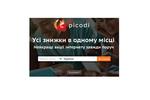 Польский стартап поможет украинцам экономить