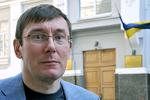 <p>Луценко считает это неправильным. Фото:<span>slovoidilo.ua</span></p>