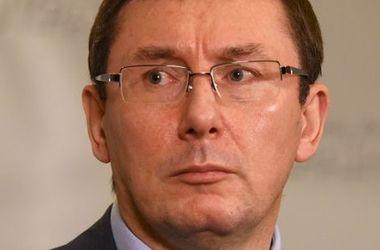 Луценко собирается лично представлять обвинение против Януковича в суде
