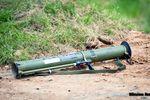 <p>Ручной гранатомет. Фото: wartime.org.ua</p>