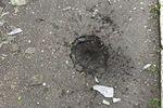 <p>На территории полицейского участка в Киеве произошел взрыв. Фото: Facebook</p>