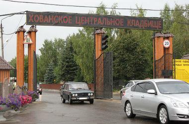 Директор московского кладбища уволен после массовой драки со стрельбой