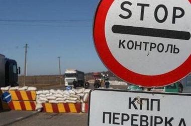 """На контрольном пункте """"Марьинка"""" 500 автомобилей попали в очередь"""