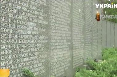 В Украине проходит день памяти жертв политических репресcий (видео)