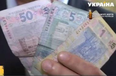 Украинцам повысили минимальную пенсию (видео)