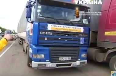 8-миллионный набор выживания выдал Гуманитарный Штаб Рината Ахметова (видео)