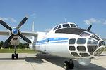 <p><span>Ан-30Б, фото с сайтаvpk.name</span></p>