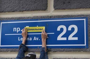 В Харькове решили декоммунизировать десятки топонимов, а некоторые районы – повторно