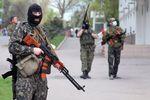 <p>Боевики готовят наступление. Фото: AFP</p>