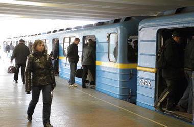 <p>В метро ищут бомбу.</p>