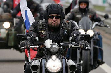 <p>Польша аннулировала визы путинским «Ночным волкам». Фото: ТАСС</p>