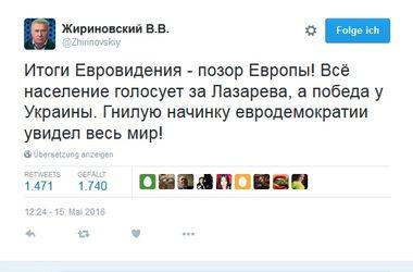Победа Джамалы на Евровидении: завистливые комментарии российских чиновников