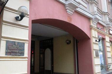 В Москве со здания культурного центра Украины вновь пропал государственный флаг