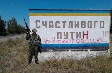 В Донецке собирают деньги на отправку трупа боевика в Россию
