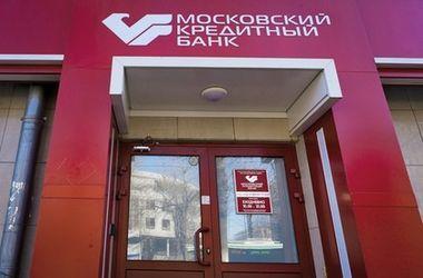 Вооруженный мужчина захватил заложников в московском банке
