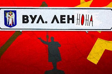 Улицы Харькова переименовали в честь героев и волонтеров