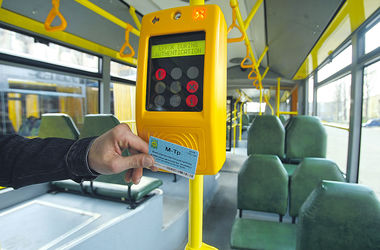 В Киеве хотят ввести единый билет за 6 гривен