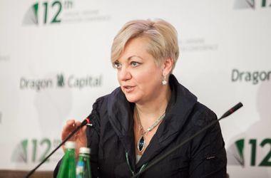 Гонтарева: Курс доллара в Украине вырос втрое