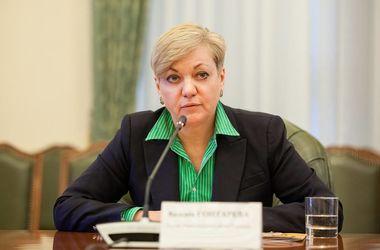 Гонтарева: НБУ ликвидировал 30% банковской системы Украины