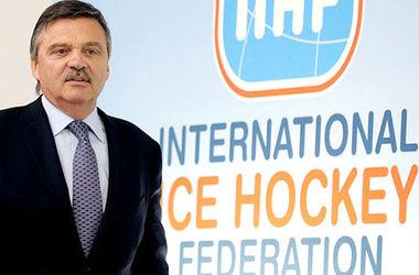 Президент международной федерации хоккея переизбран на шестой срок
