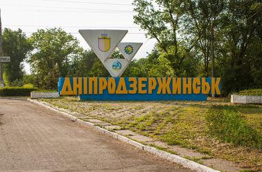 Рада переименовала Днепродзержинск