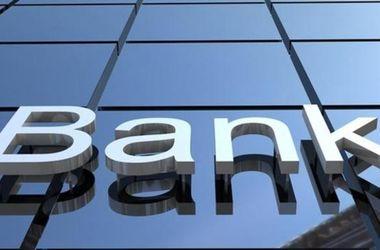 В Украине закрывается еще один банк