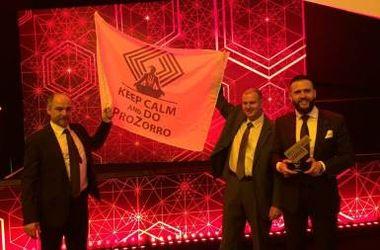 Система ProZorro получила награду в Лондоне в номинации публичных закупок