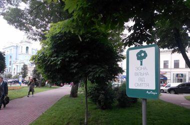 В зеленых зонах Киева появятся современные таблички