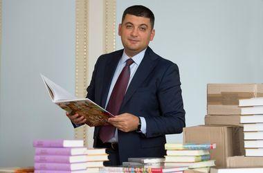 В Украине в 10 раз больше госпредприятий, чем в странах Европы – премьер