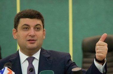 Гройсман: Украинские фермеры будут получать помощь от государства