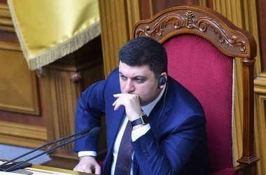 Гройсман раскритиковал систему образования в Украине
