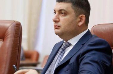 Гройсман: Власть должна быть готова к полной реинтеграции Донбасса и его восстановлению