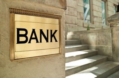 Европарламент проверит массовое банкротство банков в Украине