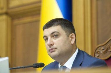 За 3-4 года Украина станет полностью энергонезависимой – глава правительства