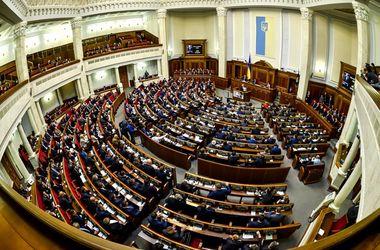 Рада досрочно прекратила полномочия двух народных депутатов