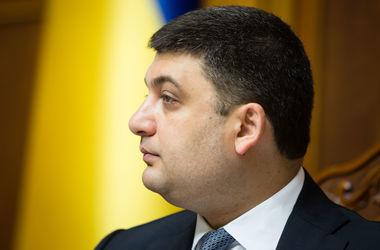 В составе госбюджета будет создан специальный дорожный фонд для ремонта дорог – Гройсман